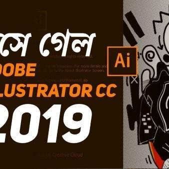 activar adobe illustrator cc 2019 para mac