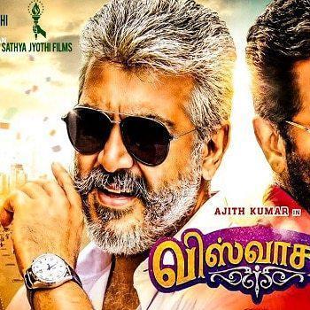 Tamil latest movie free download 2019