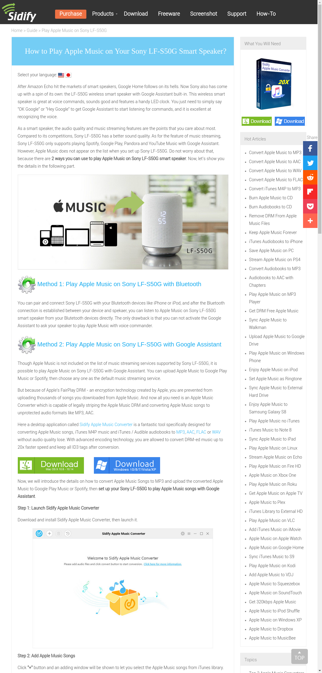 Mix · Search Domain · sidify com
