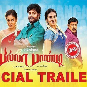 Mix Billa Pandi 2018 Tamil Movie Watch Online Free Download Dvdrip