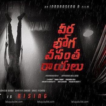 download horror movies in telugu