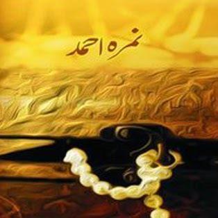 Had Novel By Nimra Ahmed Pdf