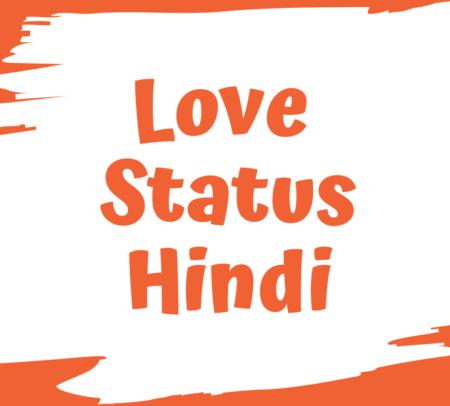 gentlechora · Status in Hindi · Posts