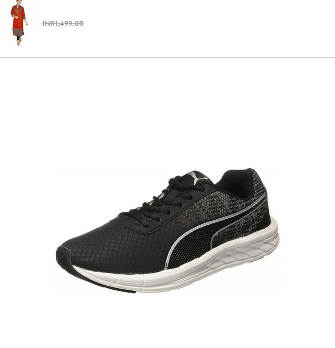 1dd3a544612d95 fashionothon.comPuma Men s Meteor 2 Running ShoesPuma Men s Meteor 2  Running Shoes