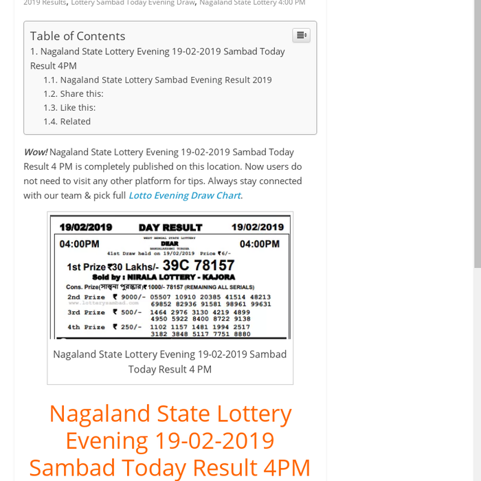 Picked By Us) Lottery sambad yesterday night 8pm result