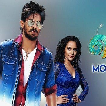 free download tamil movie free
