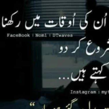 Mix 51 Quotes In Urdu Sad Quotes In Urdu Fb Status In
