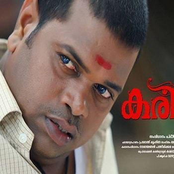 malayalam full movie free download