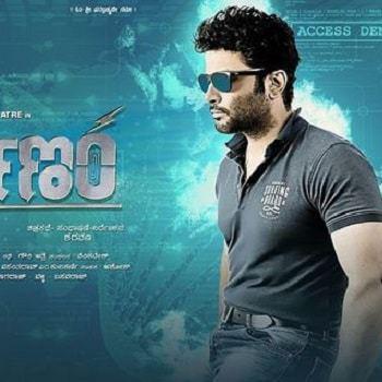 Download kannada movies 2018 tamilrockers | Tamilrockers