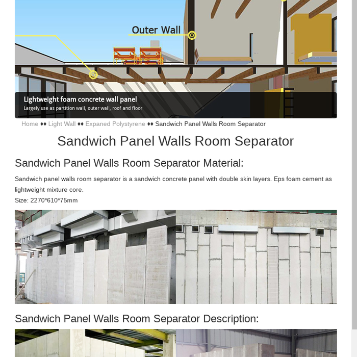 Mix · Search Domain · www lightweight-wall com