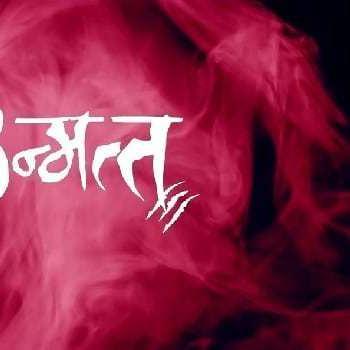 latest marathi movie download 2019
