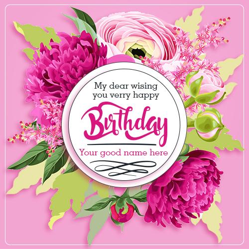 Superb Mynameonpics Posts Personalised Birthday Cards Akebfashionlily Jamesorg