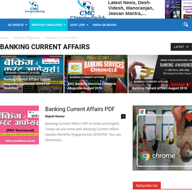 Mix · Banking Current Affairs Monthly Magazine PDF Free Download