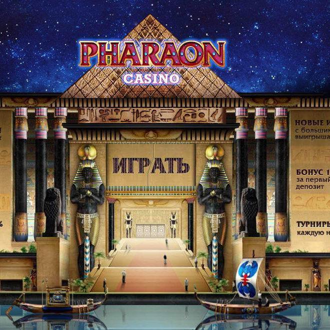 казино фараон сорвать куш