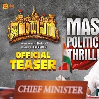 telugu new movies download tamilmv