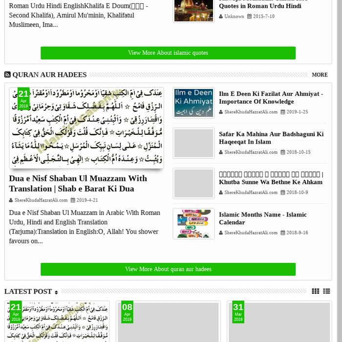 Islamic Hadees Quotes In Hindi - Gambar Islami