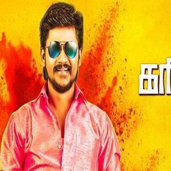 tamil film download 2018 free download