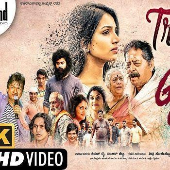 Mix · gvana yajna (2018) kannada movie watch online free download.