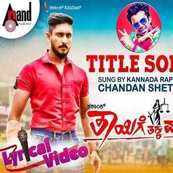 Mix Thayige Thakka Maga 2018 Kannada Movie Watch Online Free Downlaod